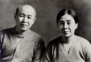 魯迅に贈った内山完造・みき夫妻の写真